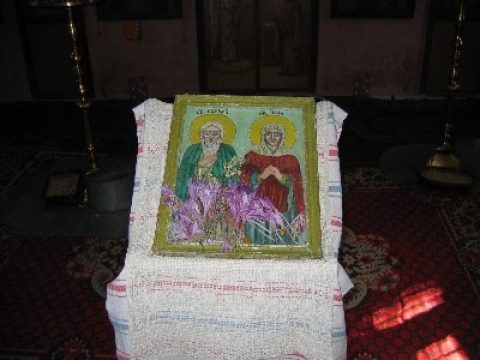 """Бистришки манастир """"Св. св. Йоаким и Ана"""""""