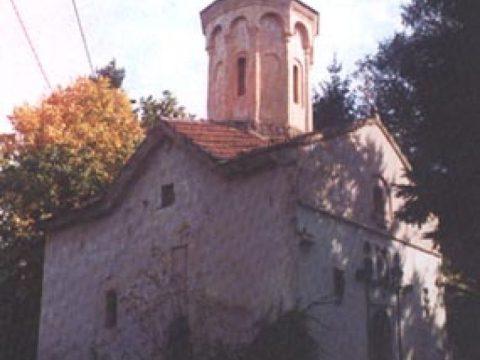 """Добридолски манастир """"Св. Троица"""""""