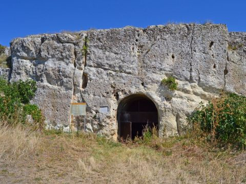 Скална църква при село Маточина
